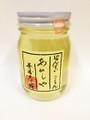 斉藤養蜂園のはちみつ『あかしや』【500g】