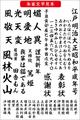 高解像度 朱雀書体(ダウンロード版)