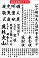 高解像度 栄泉楷書体(ダウンロード版)