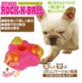 Rock-N-Ball