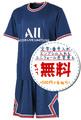 パリサンジェルマンホーム21/22★2021年~2022年モデル,サッカーフットサルユニフォーム