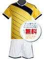 コロンビア代表ホーム14/15★2014年~2015年,サッカーフットサルユニフォーム