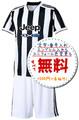 ユベントスホーム21/22★2021年~2022年モデル,サッカーフットサルユニフォーム
