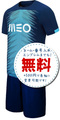 FCポルトサード19/20★2019年~2020年モデル,サッカーフットサルユニフォーム