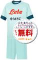 ナポリサード20/21★2020年~2021年モデル,サッカーフットサルユニフォーム