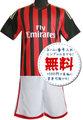 ACミランホーム13/14★サッカー、フットサルユニフォーム,2013年~2014年モデル