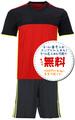 ベルギー代表ホーム15/16★2015年~2016年,サッカーフットサルユニフォーム