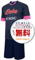 ナポリアウェイ20/21★2020年~2021年モデル,サッカーフットサルユニフォーム