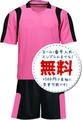 パレルモホーム08/09★2008年~2009年,サッカーフットサルユニフォーム