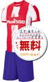 アトレチコマドリードホーム21/22★2021年~2022年モデル,サッカーフットサルユニフォーム