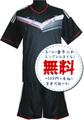 リヨンサード12/13★2012年~2013年モデル,サッカー,フットサルユニフォーム