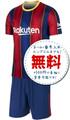 バルセロナホーム20/21★2020年~2021年モデル,サッカーフットサルユニフォーム