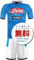 ナポリホーム19/20★2019年~2020年モデル,サッカーフットサルユニフォーム
