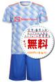 マンチェスターユナイテッドアウェイ21/22★2021年~2022年モデル,サッカーフットサルユニフォーム,マンU