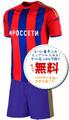 CSKAモスクワ14/15★サッカー、フットサルユニフォーム,2014年~2015年モデル