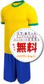 ブラジル代表ホーム20/21★2020年~2021年モデル,サッカーフットサルユニフォーム
