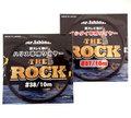 Mr.Ishidai THE ROCK