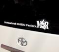 Mr.Ishidai SUV用ステッカー
