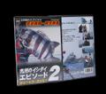 Mr.Ishidai DVD「九州のイシダイ エピソード2」