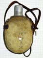 陸軍水筒 将校用前期型