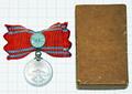 日本赤十字 女性用終身社員章