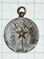 大禮寿祝大会記念徽章