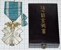 功七級金鵄勲章 旧字旧略綬
