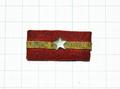 陸軍襟章 98式伍長