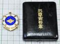 帝国水難救済会 名誉会員章