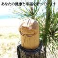 こまりちゃん(慈母像)
