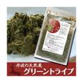 『丹波産』天然日本野生鹿冷凍生肉 グリーントライプ 100g