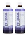PHOSSILミネラルプルーン550ml x 2本セット