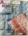 羽毛布団修理:Aタイプ柄シャイン(ダブル)