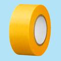 24mm マスキングテープ 5個入り (ノーブランド品)