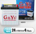 44B19R G&Yu ecoba