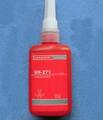 ねじロック剤(大)50g Sano SH-271