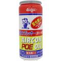 R134a POE(HV車/EV車) エアコンオイル蛍光剤入り50gOG-1040KFH