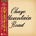 "OHAYO MOUNTAIN ROAD""same title""(Power Elephant)CD"