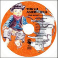 V.A./TOKYO AMERICANA(Power Elephant)CD