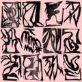 "Riviera""Contrasto""(To Lose La Track)LP"