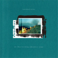 "the blue leeching ambulance songs""vanished noise""(FINE TUNING!)CD"