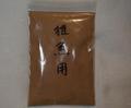 メダカ育成用飼料(稚魚用) 100g袋