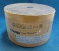 研磨紙ロール ロール状サンダー用ペーパー コバックス 粒度:120