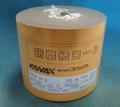 研磨紙ロール ロール状サンダー用ペーパー コバックス 粒度:320