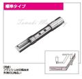 兼房 替刃式エース フラッシュビット 標準タイプ 両面用 軸径12x刃径12x刃長20