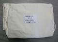 集塵機下袋(ダストバッグ) マキタ UB300、UB300SP対応 ベルト内蔵型ワンタッチ式