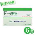【おまとめ便】トーダ酵素 30カプセル入 6箱