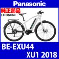 Panasonic BE-EXU44 用 ホイールマグネット
