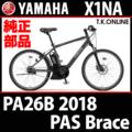 YAMAHA PAS Brace 2018 PA26B X1NA マグネットコンプリート X77-81455-10