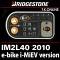 ブリヂストン e-bike i-MiEV version 2010 ハンドル手元スイッチ【全色統一・代替品】